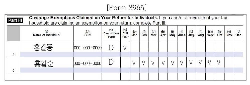 Tax_report.jpg