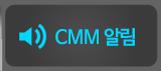 기독의료상조회 소식